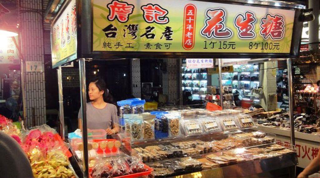 ■台湾の夜市_e0094583_17504597.jpg