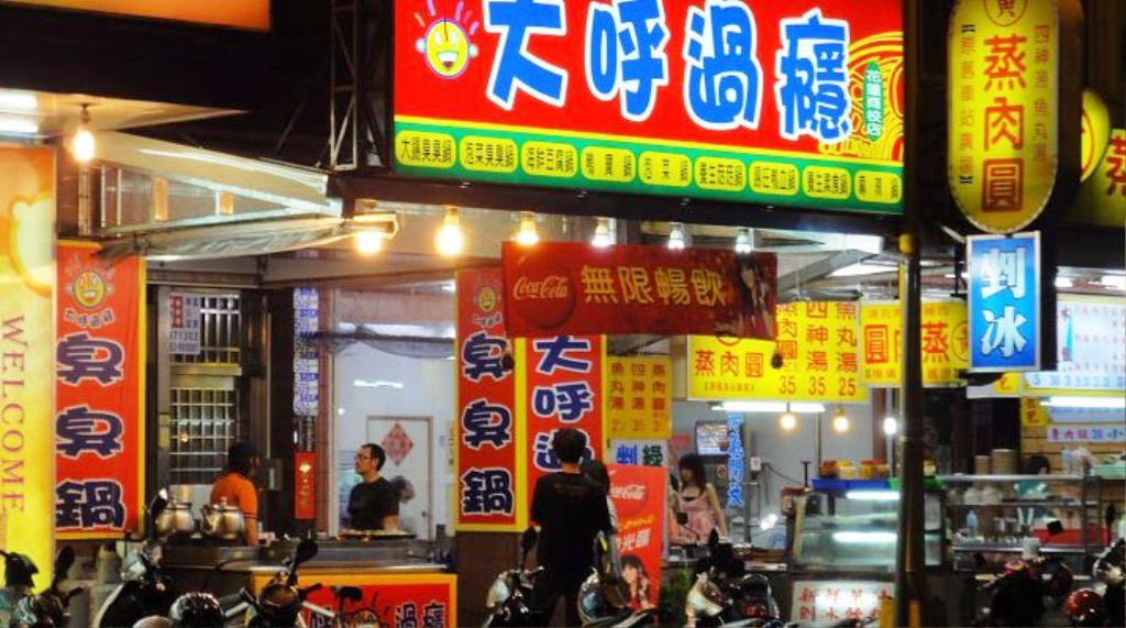 ■台湾の夜市_e0094583_17521576.jpg