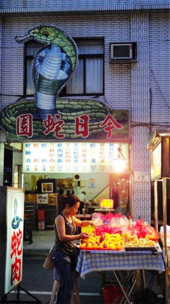 ■台湾の夜市_e0094583_17524384.jpg
