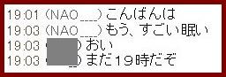 b0096491_63130.jpg