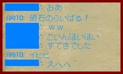 b0096491_6314497.jpg