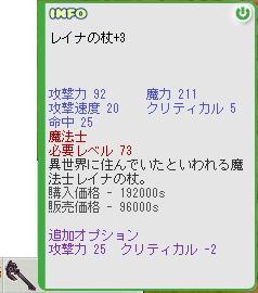 b0182599_1121585.jpg