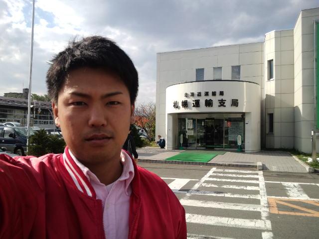 店長のニコニコブログ!RAV4 御成約☆_b0127002_22414771.jpg