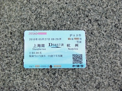 c0153302_1861012.jpg