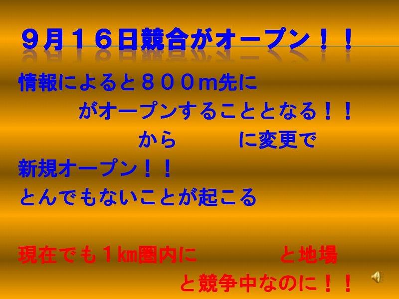 f0070004_1227194.jpg