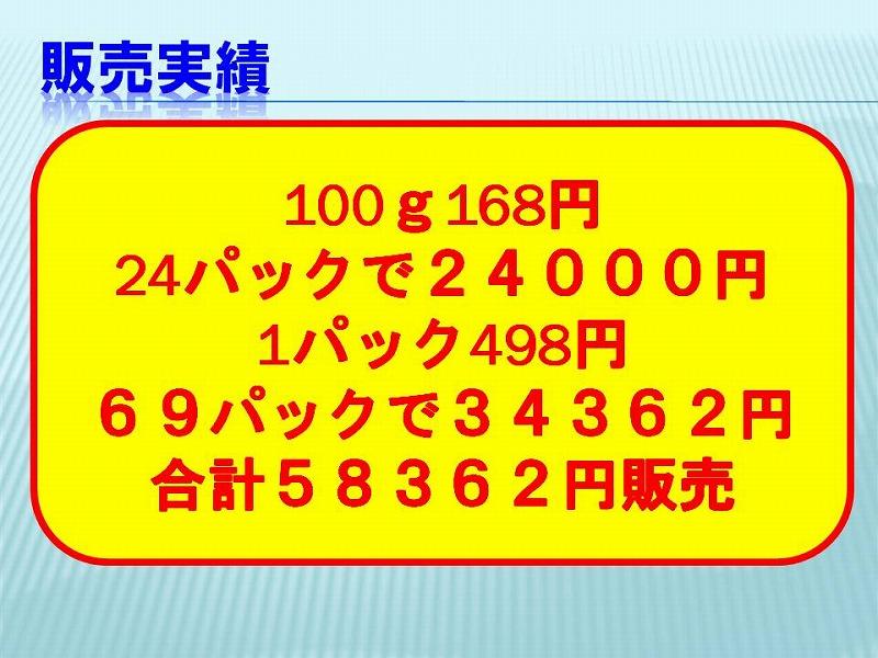 f0070004_12282367.jpg