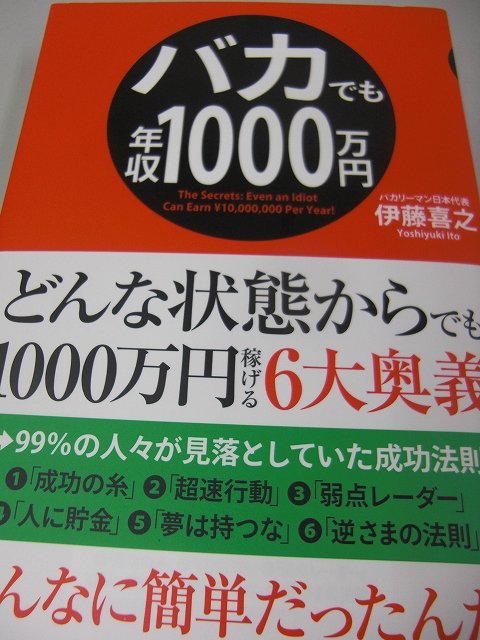 a0060806_20254014.jpg