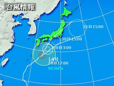 台風接近中・・・_b0179213_1824385.jpg