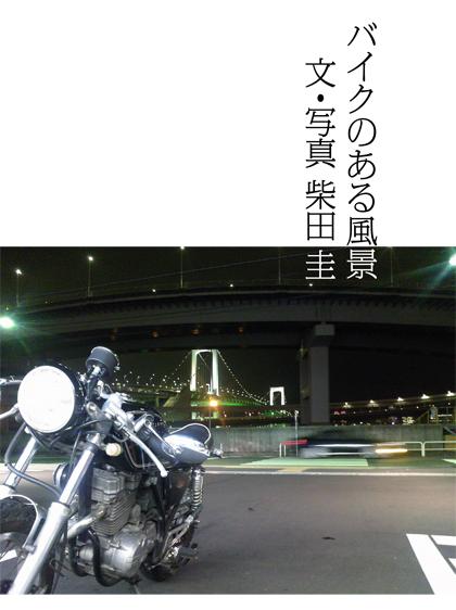 f0203027_75615.jpg
