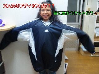 c0195031_1916857.jpg