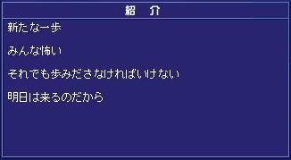 c0108034_622178.jpg