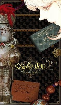 『くるみ割り人形』イベントが12月24日開催決定。日本が誇るTOP声優の競演が遂に実現!_e0025035_14351825.jpg