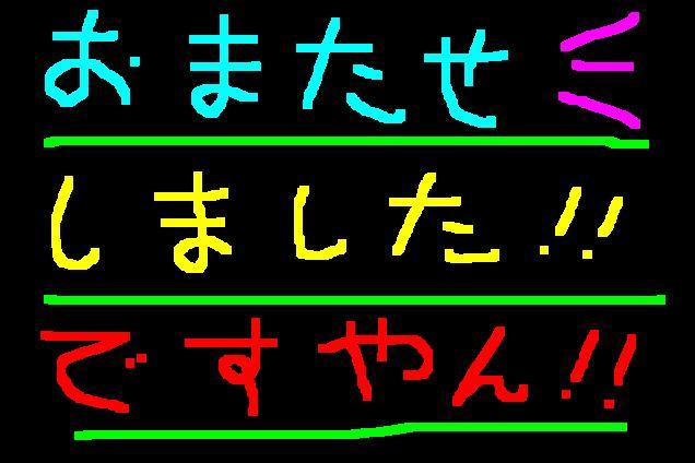 f0056935_19435365.jpg