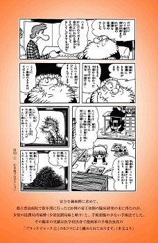 秋の特別ワークショップ Tokyo Nihonbashi  10.10_f0207236_19242028.jpg