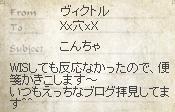 b0182640_8273020.jpg