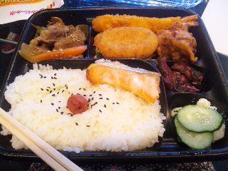 お弁当♪_b0174553_21522229.jpg