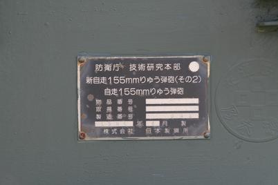 f0231758_2364921.jpg