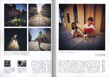 カメラ・ライフ Vol.7 CL People 玄光社_f0117059_21531411.jpg