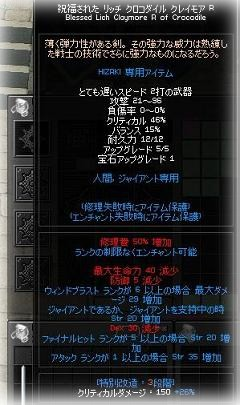 c0220462_830691.jpg