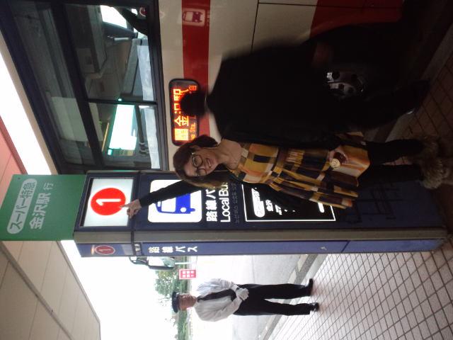 小松空港→金沢_c0151965_16572244.jpg