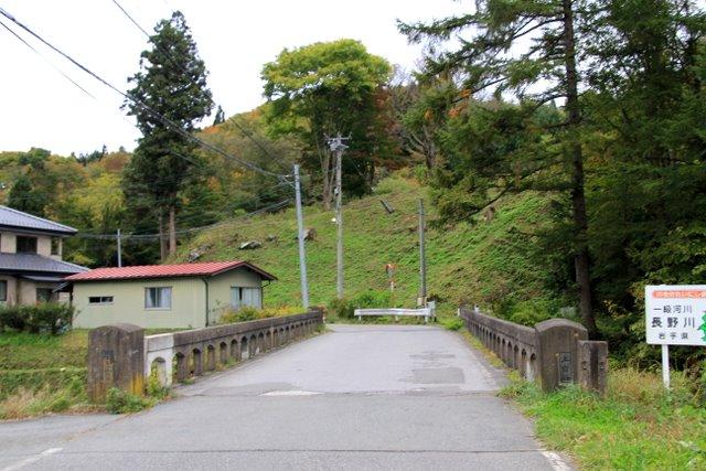 上宿橋_f0126970_10344943.jpg