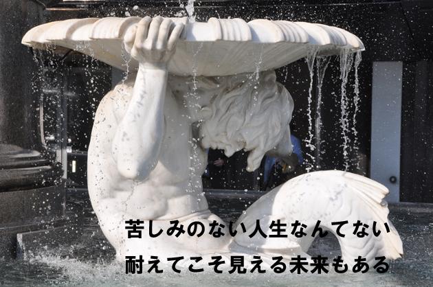 e0171573_1375010.jpg