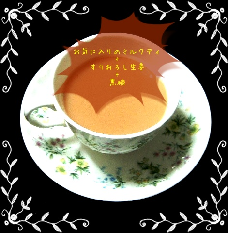b0078675_10381412.jpg