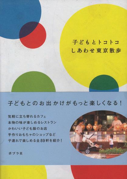 b0120278_20103392.jpg