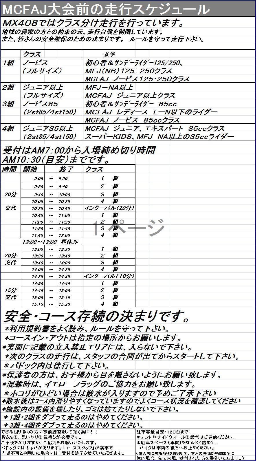 f0158379_16253212.jpg