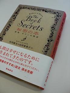 今日の一冊!_f0172281_6274295.jpg