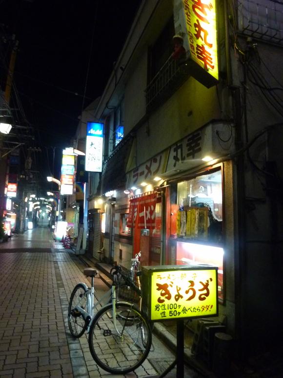日本を離れる前日。_c0180686_64889.jpg