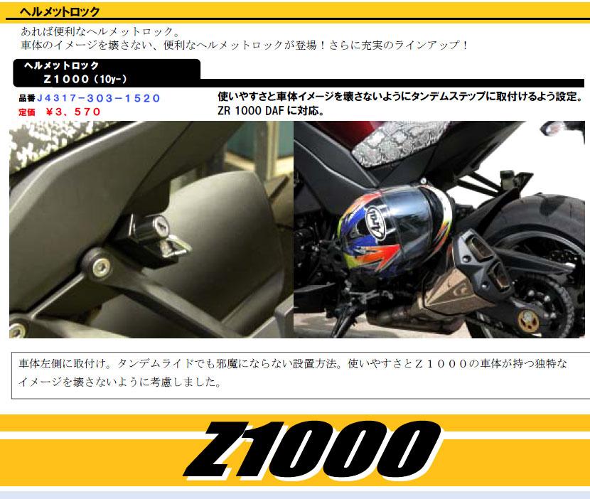 f0027302_1622853.jpg