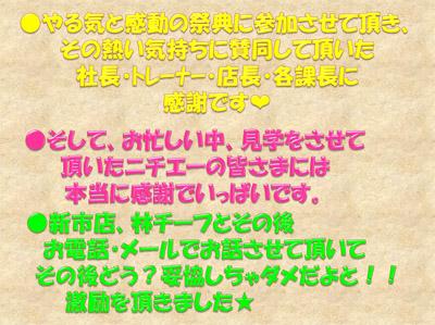 f0070004_13251989.jpg