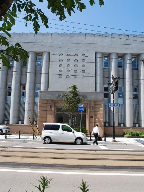 函館・百十三銀行本店(建築家・関根要太郎作品研究、その2)_f0142606_15372747.jpg