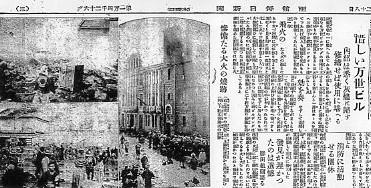 函館・百十三銀行本店(建築家・関根要太郎作品研究、その2)_f0142606_15544147.jpg