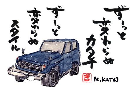 10.10.30(土) おじさんは_a0062810_2027271.jpg