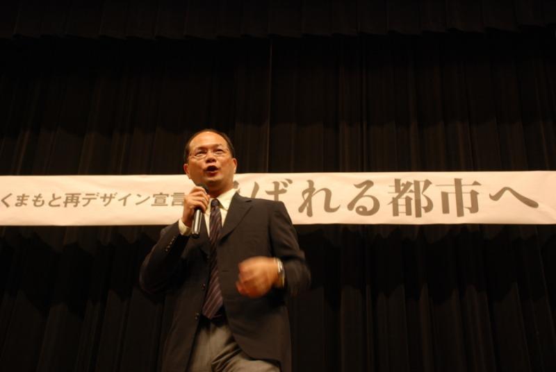 僕は熊本市長選では幸山政史さんを応援する_d0047811_23344995.jpg