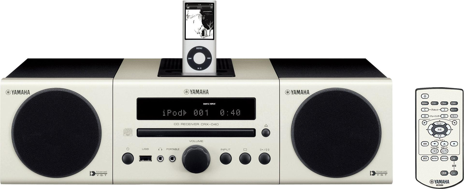 iPodを鳴らすコンポーネント_c0025115_2333627.jpg