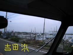 e0069615_18533635.jpg
