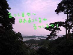 e0069615_1857191.jpg