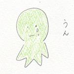b0026428_19143983.jpg