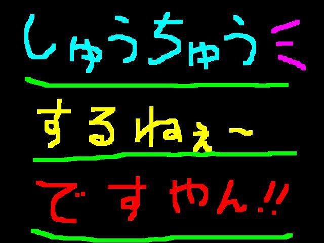 f0056935_1750123.jpg
