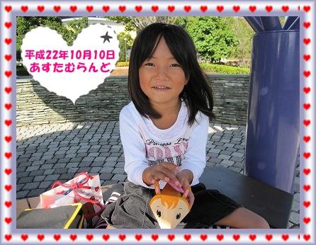 f0162943_14212441.jpg