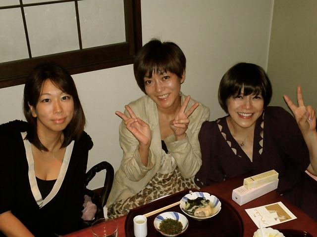 Twitterオフ会with北川悦吏子さん_b0166144_1155821.jpg