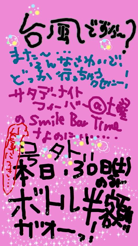 c0174049_1523253.jpg