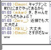 f0237749_3264733.jpg