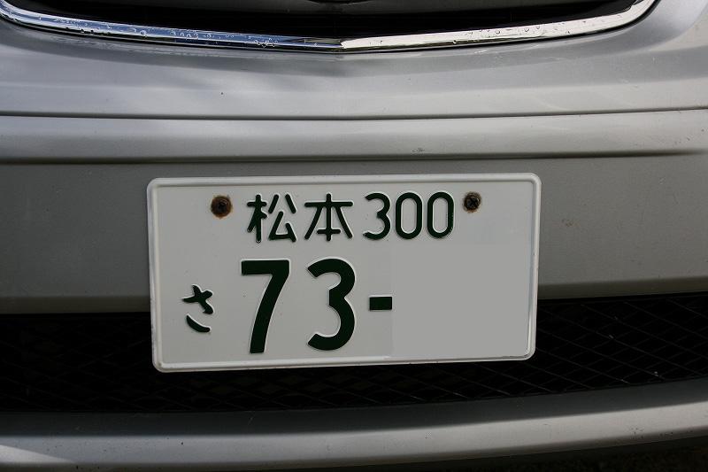b0029350_722995.jpg