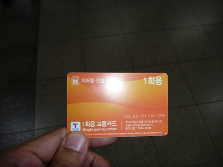 b0054854_2035992.jpg