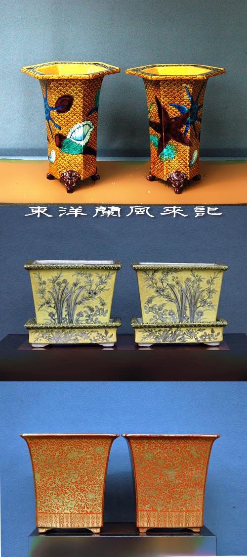 東洋蘭の古典鉢                     No.883_d0103457_0572240.jpg