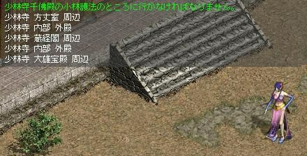 c0107459_022162.jpg